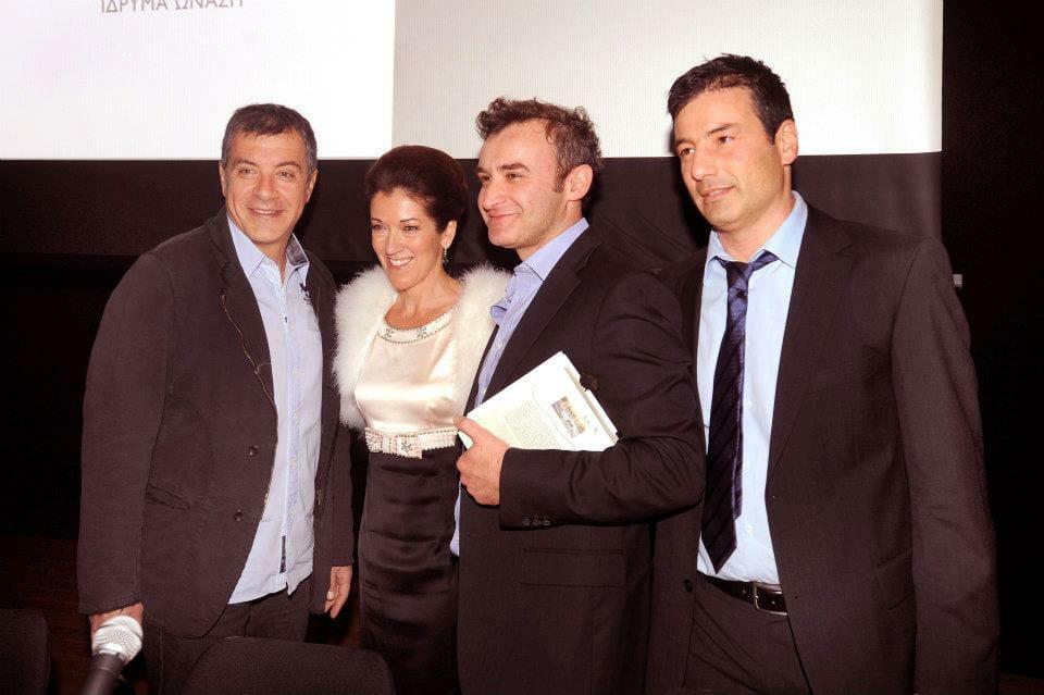 The Onassis Foundation