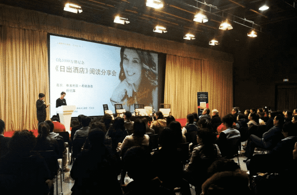 VIctoria Hislop at China Art Museum, Shanghai