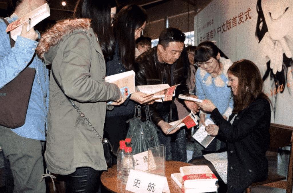 VIctoria Hislop sigining China Art Museum, Shanghai